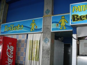 In Pattaya, our favorite restroom sign.